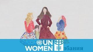 Защищая права женщин-рома – история Маниолы, Албания