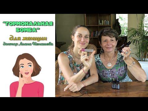 Гормональная бомба для женщин | Гормональный фон женщины | Лиана Ненашева