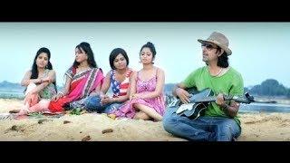 Ek Tuku Choya Lage- Rabindrasangeet from new movie AAM SUTRA||Latest
