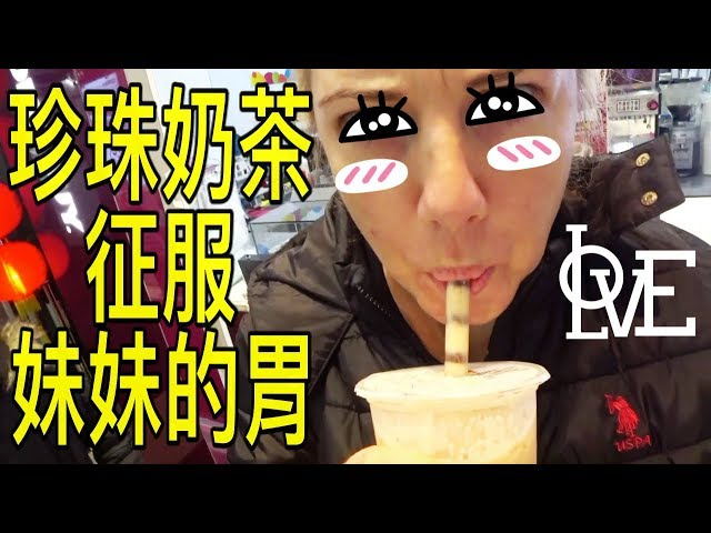 土耳其妹妹最愛台灣夜市【師大我的母校】Taiwan Night Market (Türçe Altyazı)