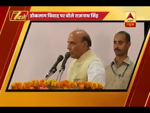 China knows that India is no more weak: Rajnath Singh