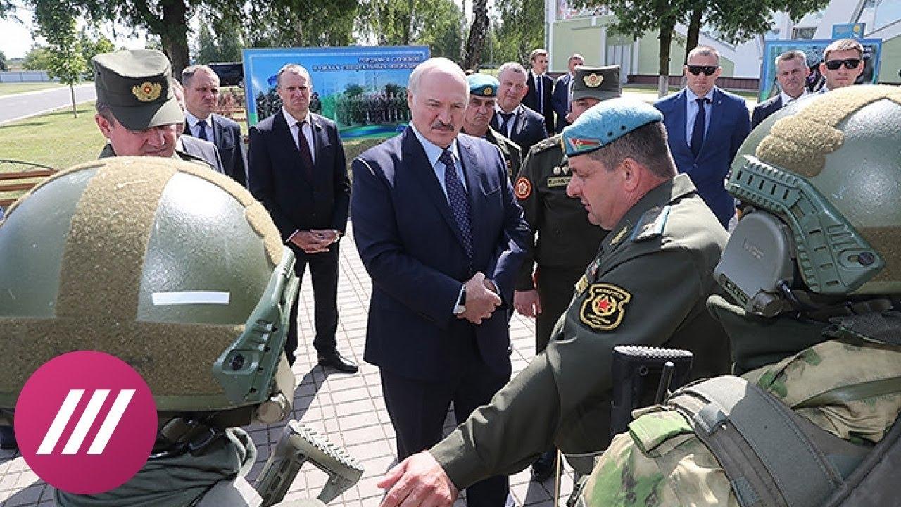 Лукашенко против