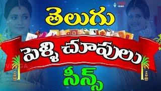 Pelli Choopulu Telugu Movies Scenes - Telugu Best Wedding Songs Collection - 2016