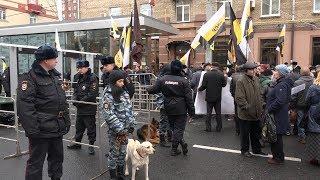 Полиция не пускала флаг Новороссии на Русский марш