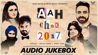 Aah Chak 2017 (Full Audio Jukebox) | Babbu Maan | Latest Punjabi Songs 2017 | Saga Music