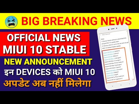 miui-10-stable-update-supported-devices-official-list-confirmed-|-miui-10-stable-update-schedule