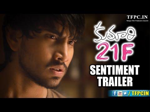 Kumari 21 F Movie Latest Sentiment trailer   Raj Tarun, Hebah Patel   TFPC