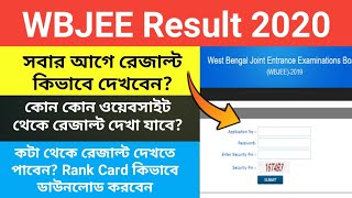 WBJEE Result 2020|How To Check WBJEE Result Online | Rank Card Download | Result Date & Time