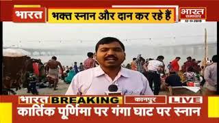 सुबह समाचार Part 1 || BHARAT SAMACHAR