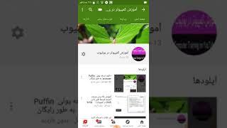 معرفی نسخه جدید مترجم گوگل ترانسلیت// Google translate