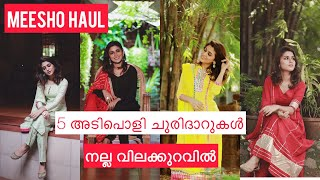 BEAUTIFULL  KURTA SET HAUL||meesho churidhar set haul~sruthysathyan