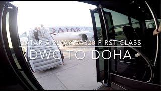 Qatar Airways A320 First Class DWC to Doha