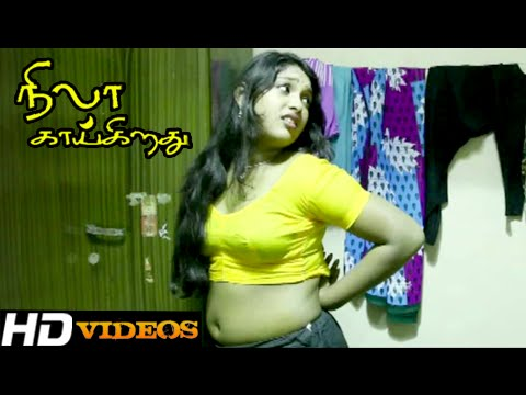 Tamil Movies Scenes - Nila Kaigirathu - Part - 2 [HD] thumbnail