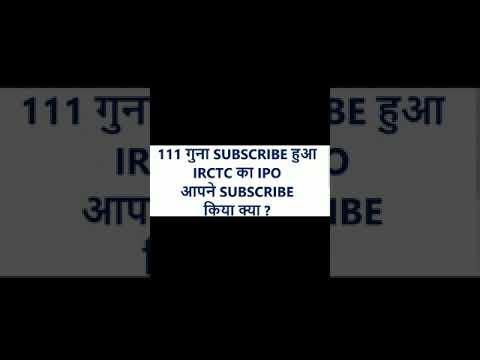 irctc-ipo-listing-price