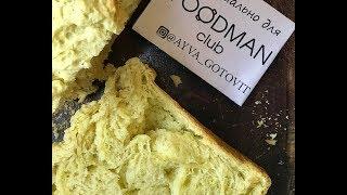 Хлеб бриошь в хлебопечке: рецепт от Foodman.club