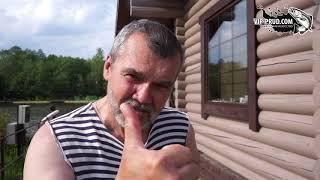 vip-prud.com Платная рыбалка в Московской области. Платные пруды. Рыбалка в Москве.