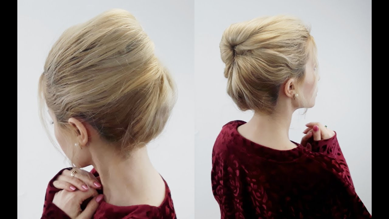 SUPER EASY HAIRSTYLE EASY LAZY FRENCH TWIST UPDO