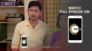 Bokul Kotha - Spoiler Alert - 18 Mar 2019 - Watch Full Episode On ZEE5 - Episode 398