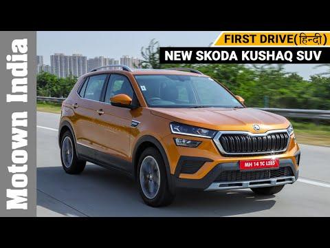New Skoda Kushaq SUV | First Drive | Hindi | Motown India