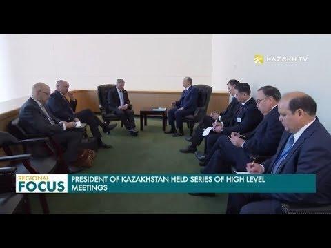 President of Kazakhstan Held Series of High Level Meetings