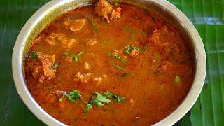 Veg kulambu in tamil | Kuzhambu in tamil