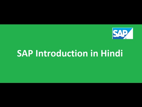 SAP Introduction in Hindi Me