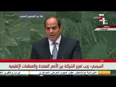 الرئيس السيسي: يجب لتعزيز الشراكة بين الأمم المتحدة والمنظمات الإقليمية  - نشر قبل 6 ساعة