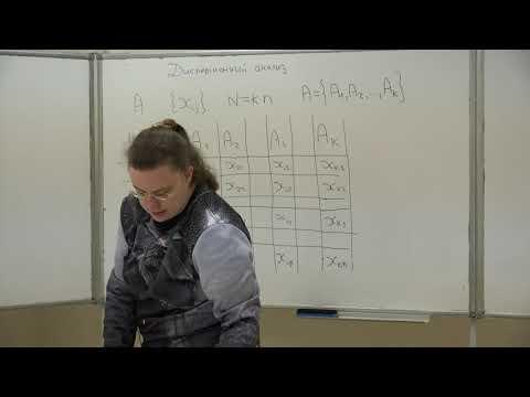 Сажина О. С. - Математическая обработка наблюдений - Основы дисперсионного и корреляционного анализа
