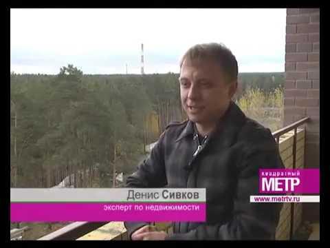 Жилой комплекс «Березки» Березовский, СО от «БЗСК-Инвест»