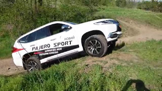 Mitsubishi NEW Pajero Sport 2017 тест Кривой Рог