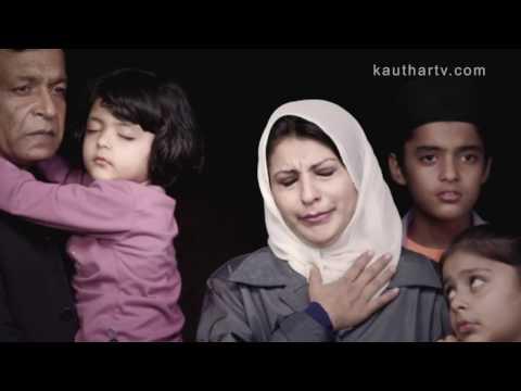 Stories from Karbala   Ziyarat of Nahiya in Urdu