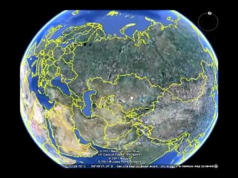 Лисаковская пентаграмма в Казахстане