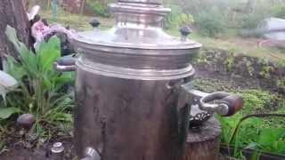 Старый дровяной  самовар в строю!(Вот из такова раритета мы пьем чай когда собираемся семей на даче., 2015-06-15T21:08:05.000Z)