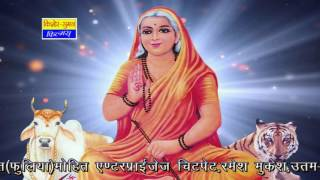 Jai Jai Aai Maa | Aai Mata Ji Bhajan 2016 | Ravi Dharu | Aai Mata BILARA | New Rajasthani VIDEO Song