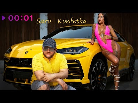 Saro - Konfetka | Official Audio | 2019