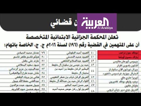 تفاعلكم | خبر حقيقي..الحوثي يطلب من ترمب المثول أمام المحكمة  - نشر قبل 2 ساعة