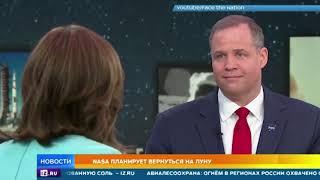 Американские астронавты собираются лететь на Луну с русскими