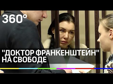 Пациентки штурмуют квартиру освобождённой лже-хирурга Верди