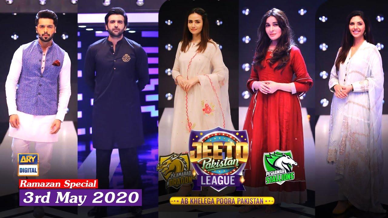 Jeeto Pakistan League | Ramazan Special | 3rd May 2020 | ARY Digital