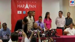 നജീബ് റസാഖിന്റെ ആഡംബരവസതിയിൽ പൊലീസ് റെയ്ഡ്| Najib Razak house  Malaysian police