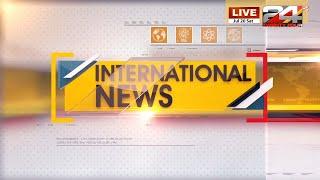 International News 20 July 2019 24 News