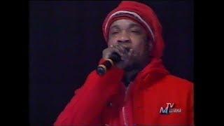 Koffi Olomide & Quartier Latin concert Palais de Congrès 2002