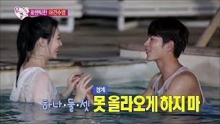 Download lagu 【TVPP】Yura(Girl's Day) - Yura's Swimming Class, 유라(걸스데이) - 수영 에이스(?) 유라의 수영 교실 @ We Got Married