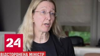 Самого непопулярного украинского чиновника отстранили от работы - Россия 24