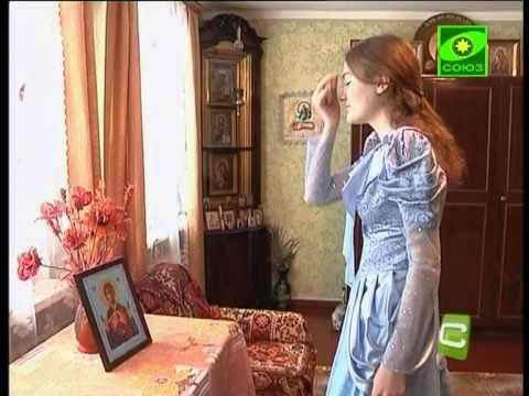 православный знакомства тюмень
