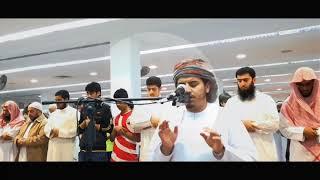 Beautiful Voice Quran Recitation by Sheikh Hazza Al Balushi || Really Heart TouchingTilawat