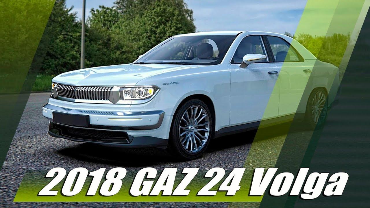 New GAZ 2018 models 56