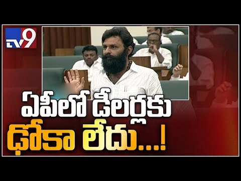 TDP spreads rumours on Ration dealers removal - Kodali Nani - TV9
