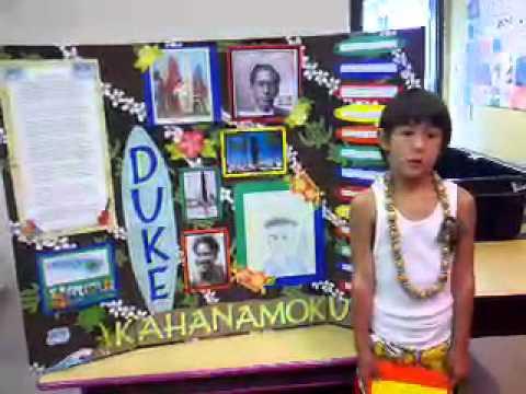 Logan's Duke Kahanamoku Presentation