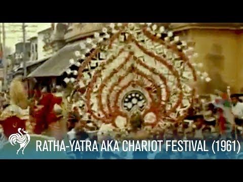 Jagannath Festival (1961)